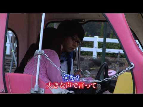 三四郎小宮のご褒美デートをちょい見せ!『キス我慢選手権 THE MOVIE2』公式