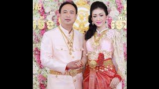 Kith Meng Wedding | Kith Meng and Srey Toch Chamnan | Mao Chamnan | Khmer Wedding # 9
