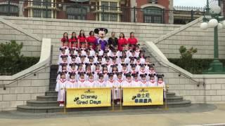 深水埗基愛堂幼稚園、迪士尼畢業慶典