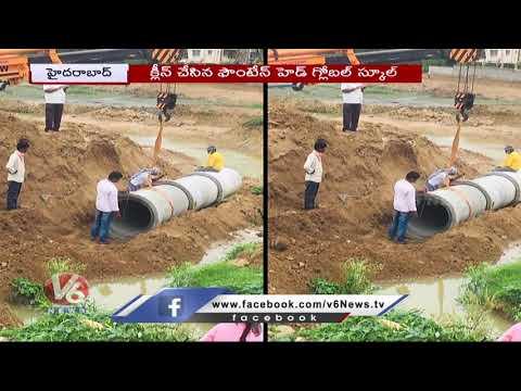 Fountainhead Global School Cleans Up Durgam Cheruvu | Hyderabad | V6 News