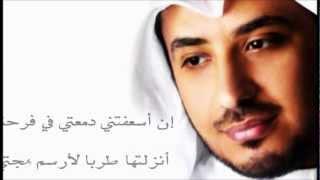 Download lagu غربتي - مشاري العراده