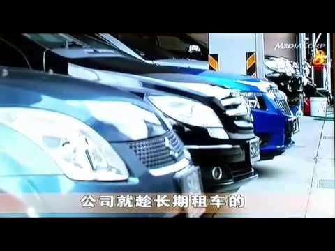 MKM Car Leasing News Dec 2014