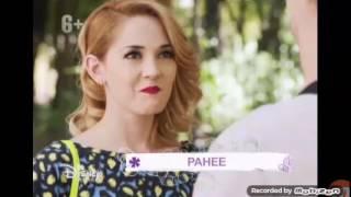 Виолетта 3 сезон 80 эпизод 1 часть