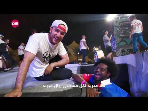روزنامة - الحلقة  10: حلبة -ياس- للسباقات  - نشر قبل 1 ساعة