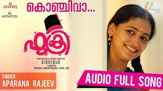 Fukri Malayalam Movie | Konchi Vaa Audio Song (Female ) | Jayasurya,Prayaga Martin , Anu Sithara