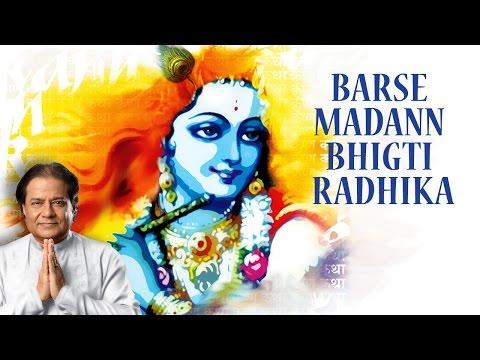 Barse Madan Bheegti Radhika | Shri Krishna Bhajan | Anup Jalota | Devotional