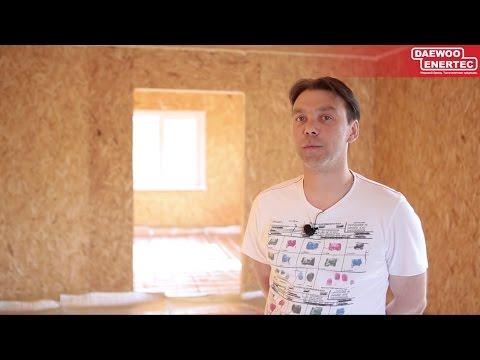 Видео Частный ремонт