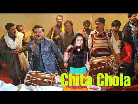 Download Chita Chola ♡ Best Dhol Performance in Rawalpandi ♡ By The Zebi Dhol Master Talagangi
