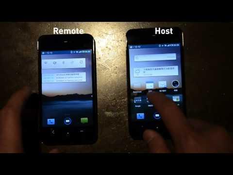 Meizu MX review: remote control demo