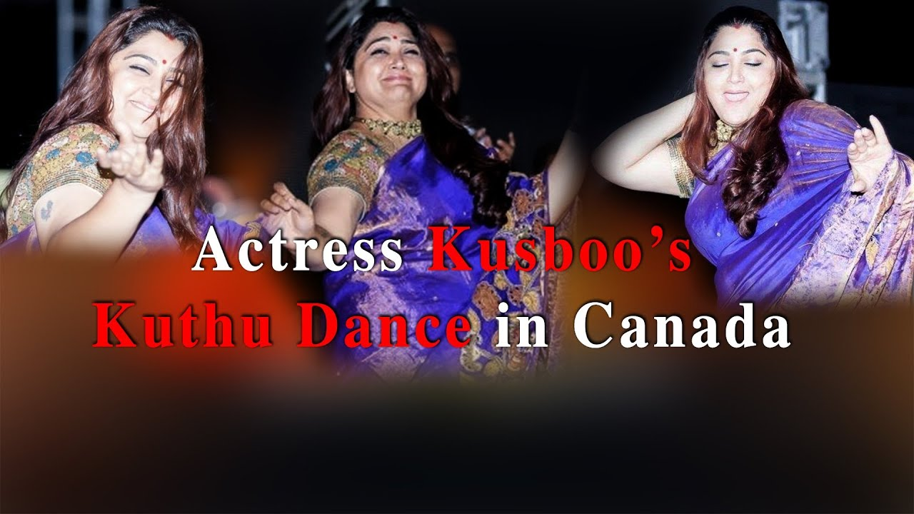 Kushboo Tamil Hot Top actress kushboo's kuthu dance in canada - redpix 24x7 - youtube