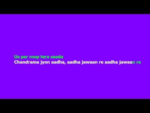 Gori Tera Gaon Bada Pyara Karaoke