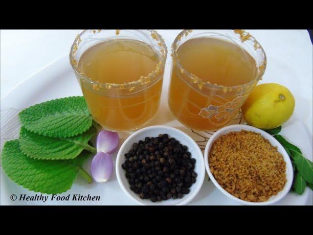 குழந்தைகள் விரும்பும் Natural Home Remedies for Cough & Cold - Home Remedy for Cough in Tamil