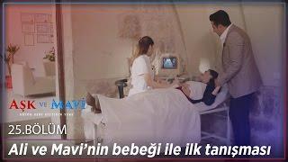 Aşk ve Mavi 25.Bölüm - Ali ve Mavi'nin bebeği ile ilk tanışması