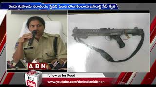 In-Charge CP Swetha Speaks to Media over Gangaraju Incident | Telangana Latest News