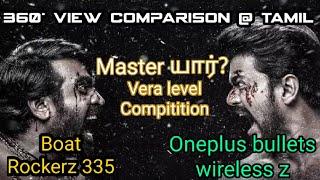 Boat Rockerz 335 vs Oneplus bullets wireless z comparison, real Master யார்? @ Tamil