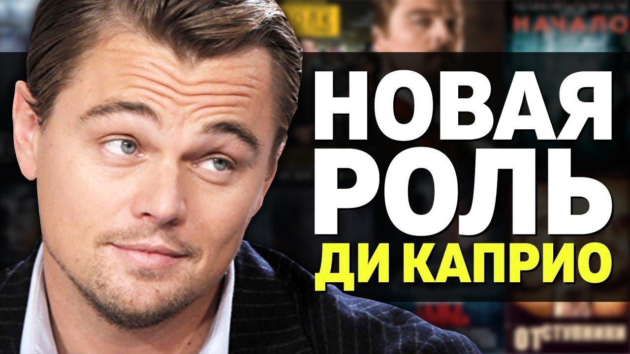 Каталог российских фильмов со сценами сексуального домогательства