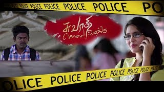 Swathi Kolai Vazhakku Banned?   Movie Based On Swathi Murder Case   Kollywood News