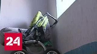 Похищенный из роддома малыш Матвей нашелся спустя два года