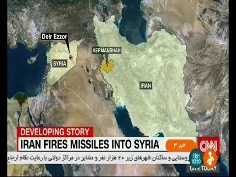 Iran IRGC launches missiles at ISIL headquarters in Syria شليك موشك سپاه پاسداران به داعش ديرالزور