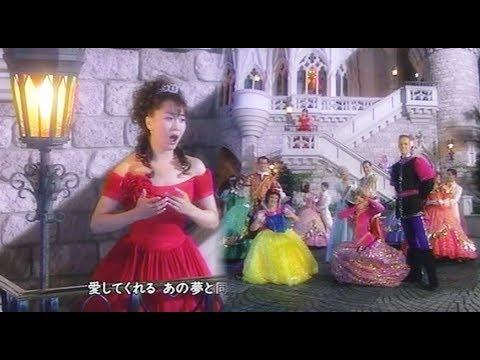 鈴木慶江/ディズニープリンセス・メドレー