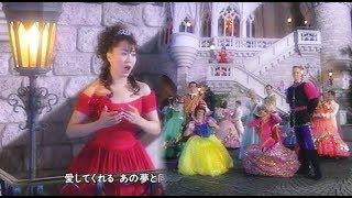 Norie Suzuki - Disney Princess Medley ▽Tokyo Disneyland 2003.