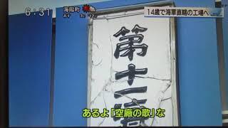 呉海軍の工廠の記憶 徳島フォーカス