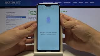 Добавление отпечатка пальца на Huawei P20 Lite / Как добавить отпечаток пальца на Huawei P20 Lite?