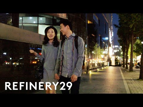 How Korean Couples Do PDA | Style Out There | Refinery29