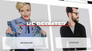 Рекламное агентство Medianation - интернет-реклама от профессионалов
