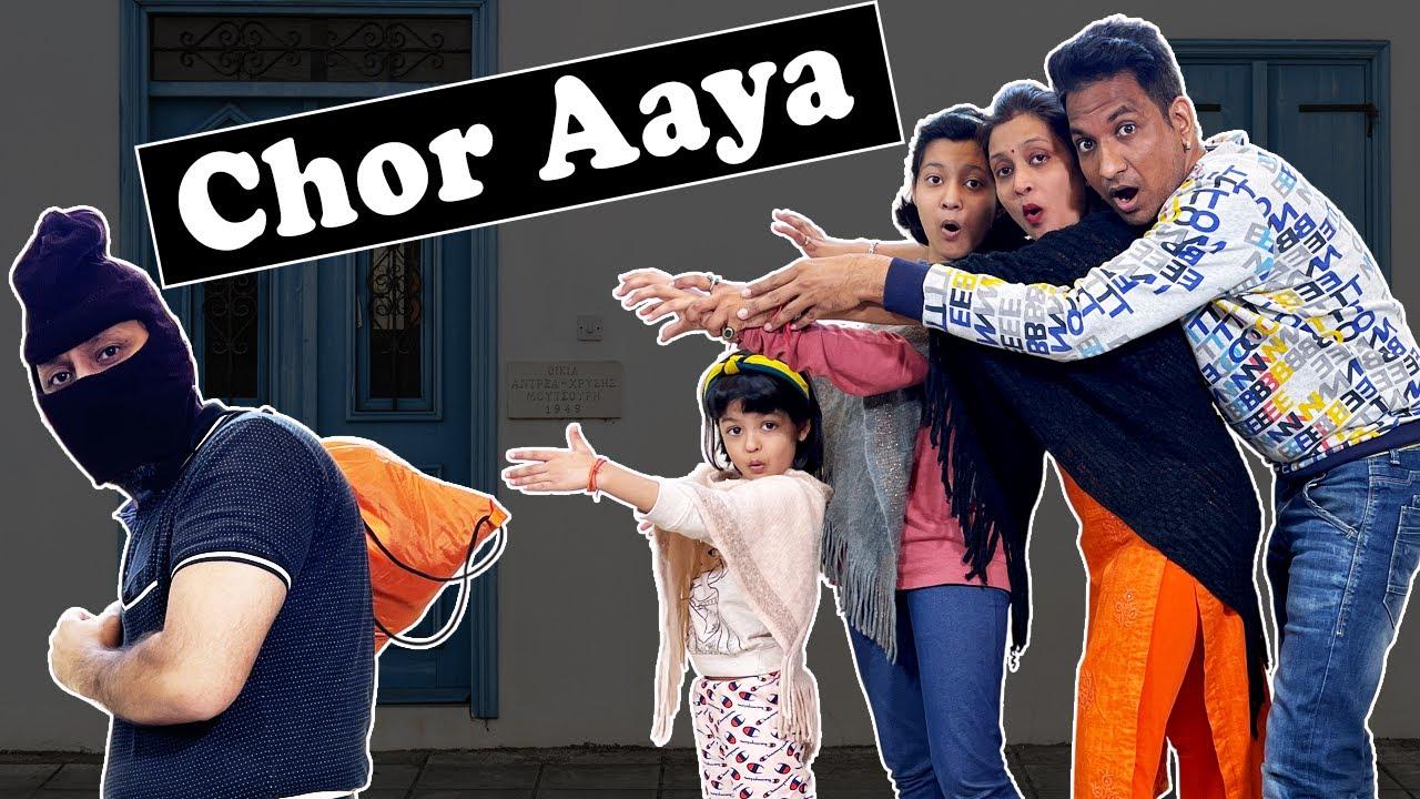 Chor Aaya   Suspense Story   Family Short Movie   Cute Sisters