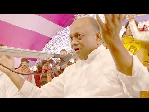 Vinod Agarwal Best Bhajan 2018     Bhajan Simran    Shyam Kirtan Part-1    Bhajan Sandhya Full HD