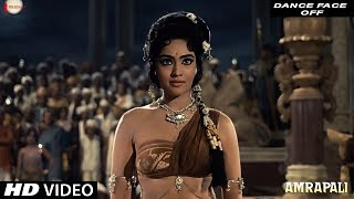 Vyjayanthimala's Dance Face Off | Amrapali | HD Video | Sunil Dutt | Shankar - Jaikishan