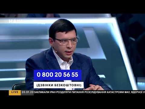 Мураев: Нас грабят,
