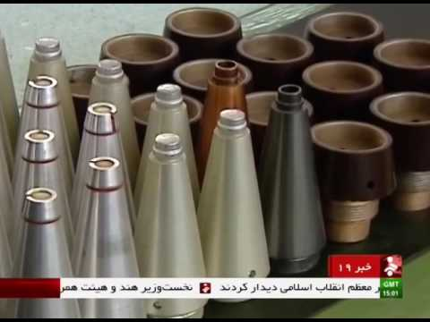 Iran Defense ministry produces Military explosive fuses خط توليد فيوزهاي انفجاري وزارت دفاع ايران