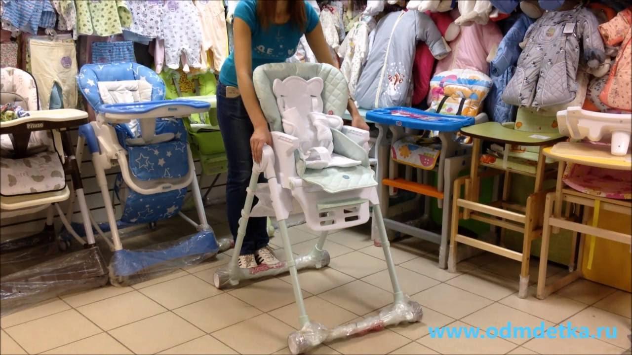 стульчик для кормления William V2 Happy Baby Youtube