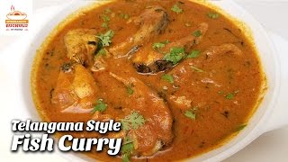 Fish Curry in Telangana Style |Chepala Pulusu Recipe|How to Cook Country Fish Curry in village style