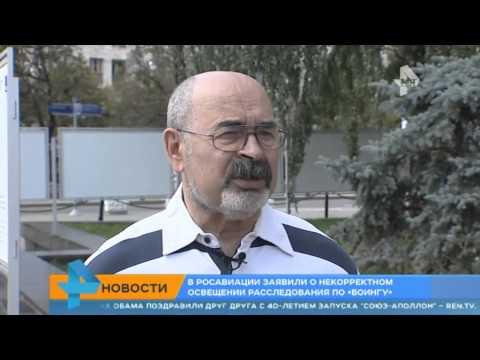 Эксперты и очевидцы рассказали в деталях, как сбивали Boeing под Донецком
