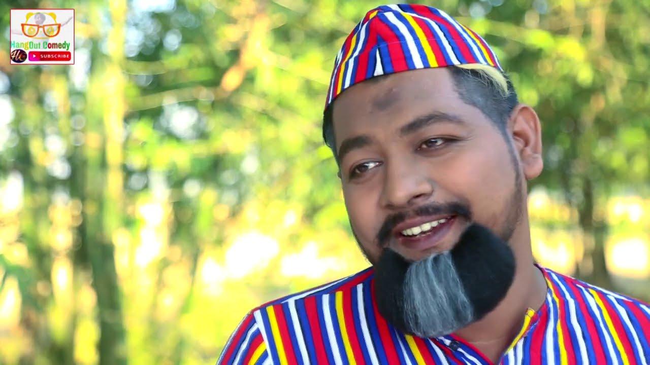 সিলেটি কমেডি নাটক । নাতির বিয়া । ফুলেছা । কাজলী । Sylheti Comedy Natok | Natir Biya | Sylheti Natok
