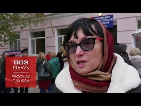 Признает ли Москва