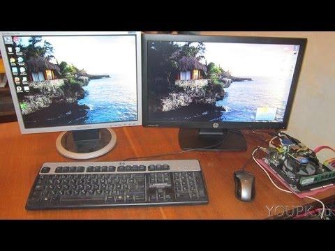 скачать программу второй экран на компьютере - фото 10