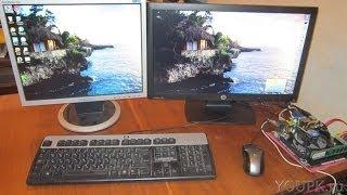 Как подключить второй монитор к компьютеру(Как подключить второй монитор к стационарному компьютеру Подробнее: http://youpk.ru/kak-podkljuchit-vtoroj-monitor/, 2014-03-14T10:17:18.000Z)