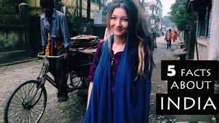 5 фактов об Индии! Индия как она есть!