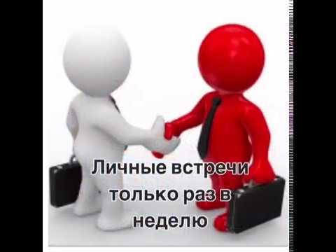 кредит инкассо рус телефон почему отказывают кредит на телефон