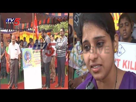 డీసీఐ ఉద్యోగి ఆత్మహత్య..! | DCI Employees Protest On Dredging Privatization | TV5 News