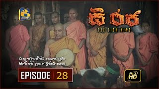 C Raja - The Lion King | Episode 28 | HD Thumbnail