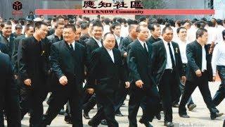 中國十大頂級黑幫,台灣竹聯幫竟然只排名倒數! 看到第五名東星的時候肯定又震驚了!
