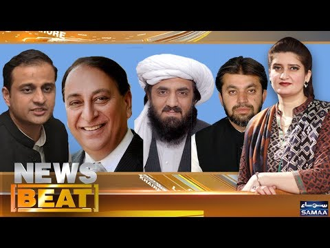 Chairman Senate Tanaza, Kon Theek Kon Ghalat? | News Beat | Paras Jahanzeb | SAMAA TV | Nov 25, 2018