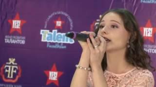 Куприянова Алина 12 лет