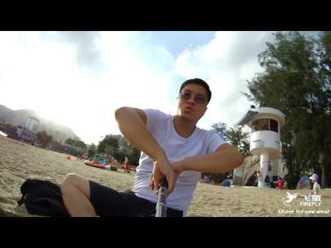 Firefly 8S toward evening beach slow motion and firmware V33 update