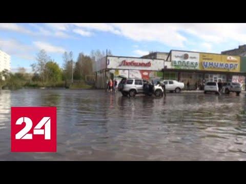 Центр Комсомольска-на-Амуре подтоплен - Россия 24